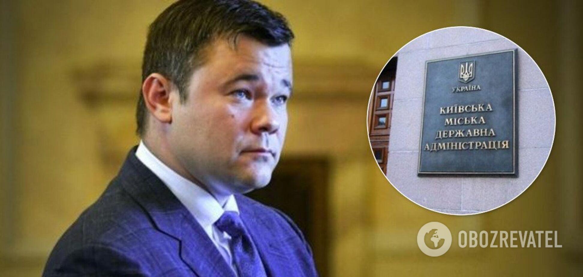 Богдан собрался в мэры Киева? Появился неоднозначный инсайд