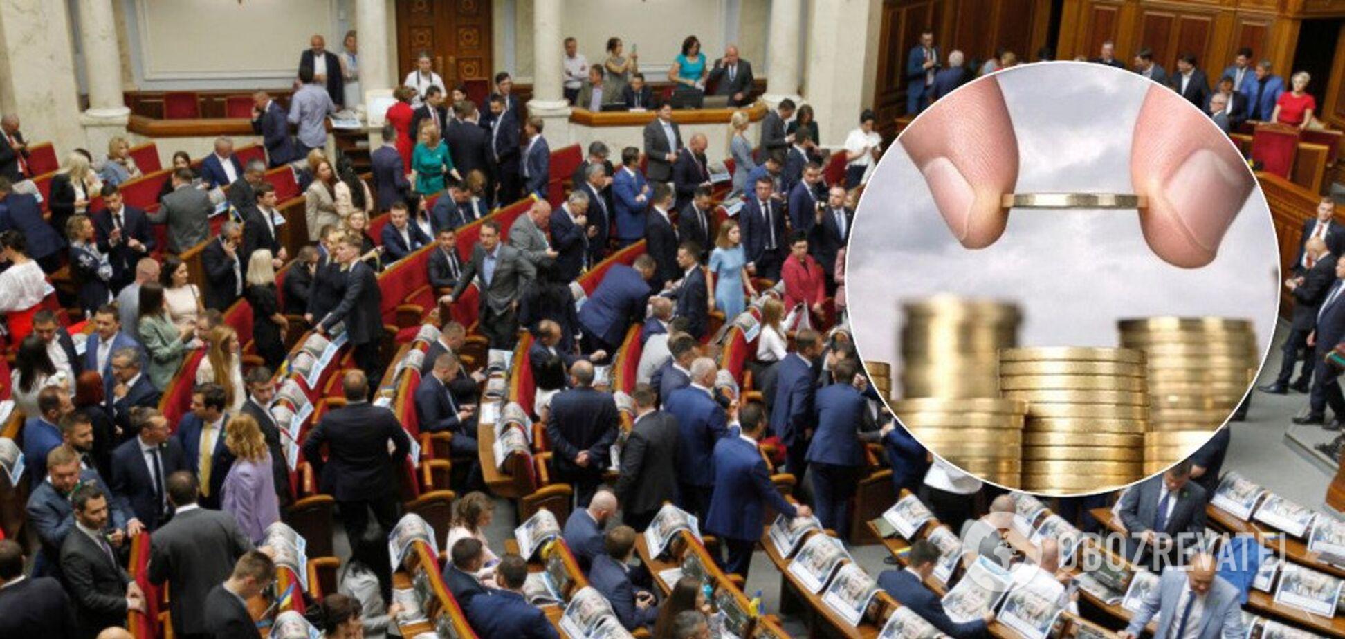 Презентация бюджета-2020 в Верховной Раде: все подробности и фото