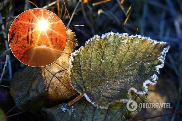 З'явився неочікуваний прогноз погоди на вихідні в Україні