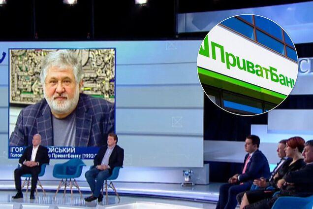 """Коломойский озвучил требования по """"ПриватБанку"""""""