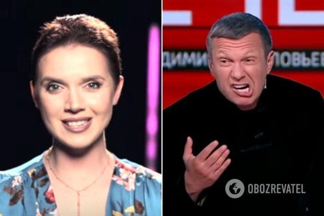 Соколова і Соловйов