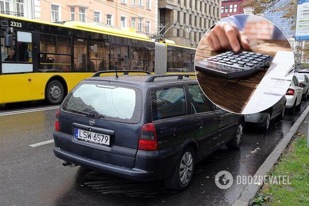 """В Украине могут кардинально поменять растаможку """"евроблях"""""""