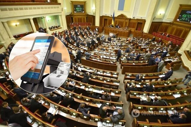 """В Украине появится электронный чек: """"Слуга народа"""" приняла решение"""