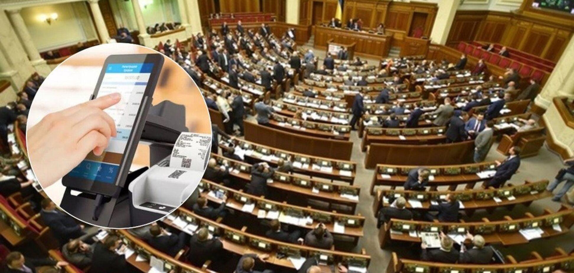 В Украине появится электронный чек: 'Слуга народа' приняла решение