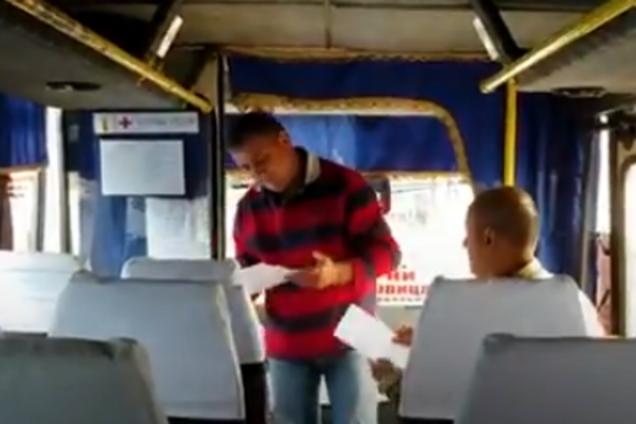 В Ривне проучили маршрутчиков, отказывающих участникам АТО