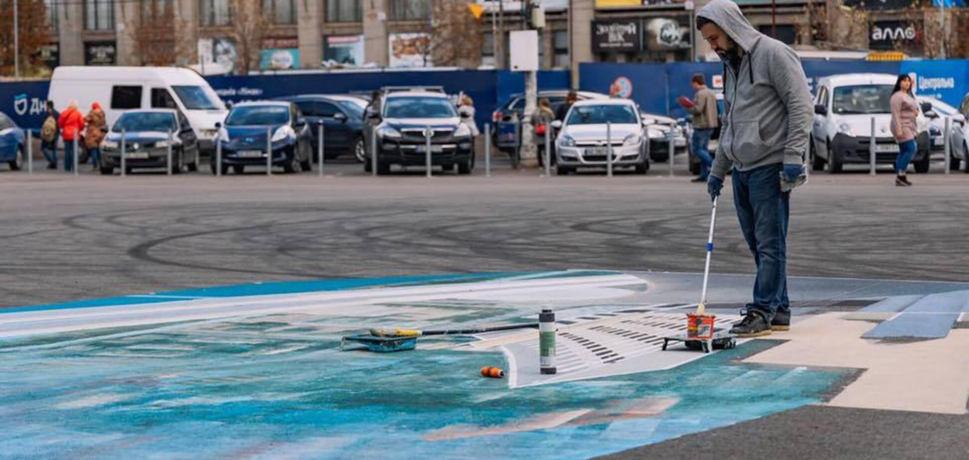 Центр Дніпра прикрасила захоплююча 3D-картина: вражаючі фото