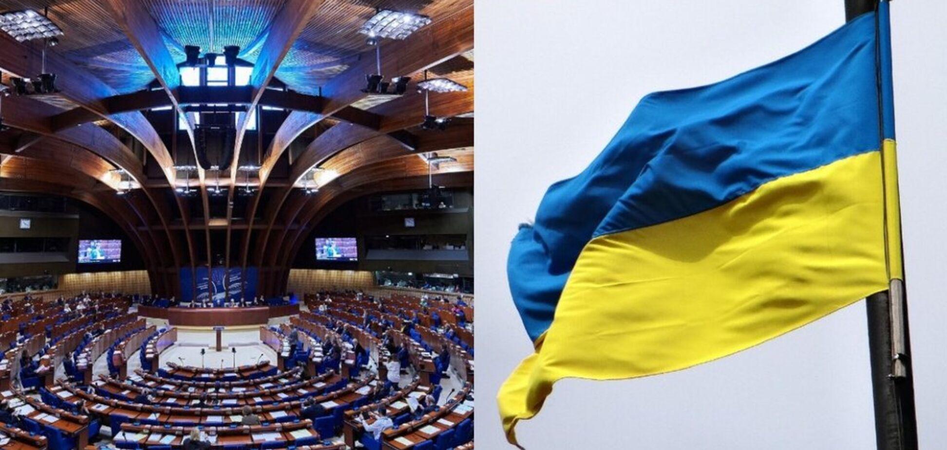 Україна відмовилася від участі в ПАРЄ: всі деталі