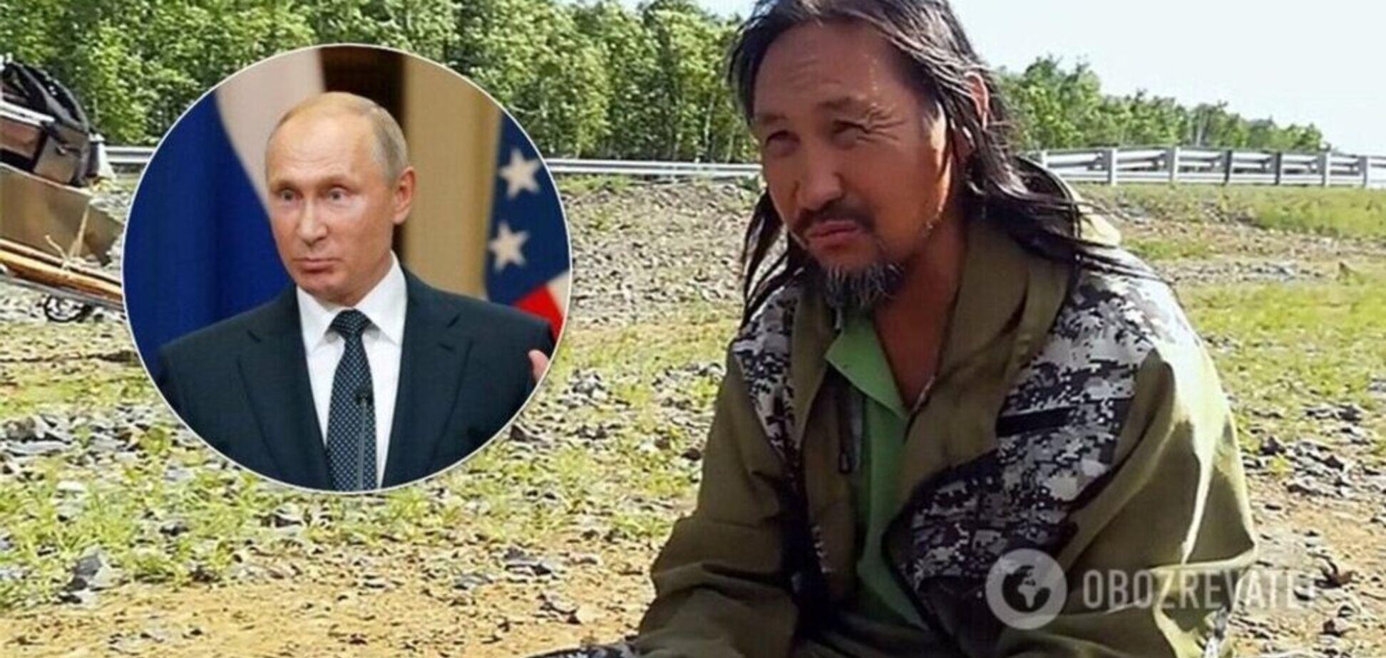 Путин грозится ракетами, но до ужаса боится шамана из Якутска