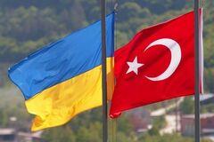 Україна і Туреччина
