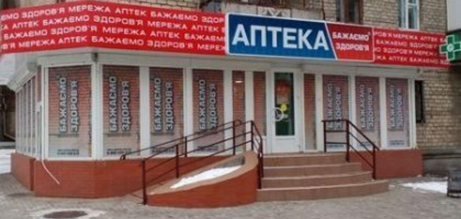 Сеть разозлил неприятный случай в аптеке Николаева