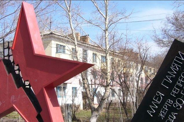 Памятник жертвам репрессий СССР