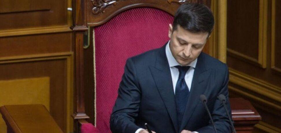 Зеленський підписав закон проОфісгенпрокурора