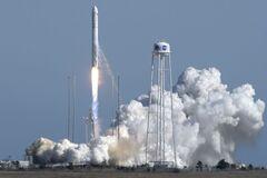 Напечатать ракету: в КБ 'Южное' осваивают новейшую технологию