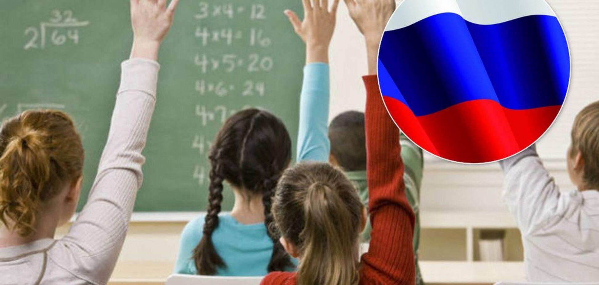 'Заставляют учить русский!' В школе в Кропивницком родители устроили войну за язык
