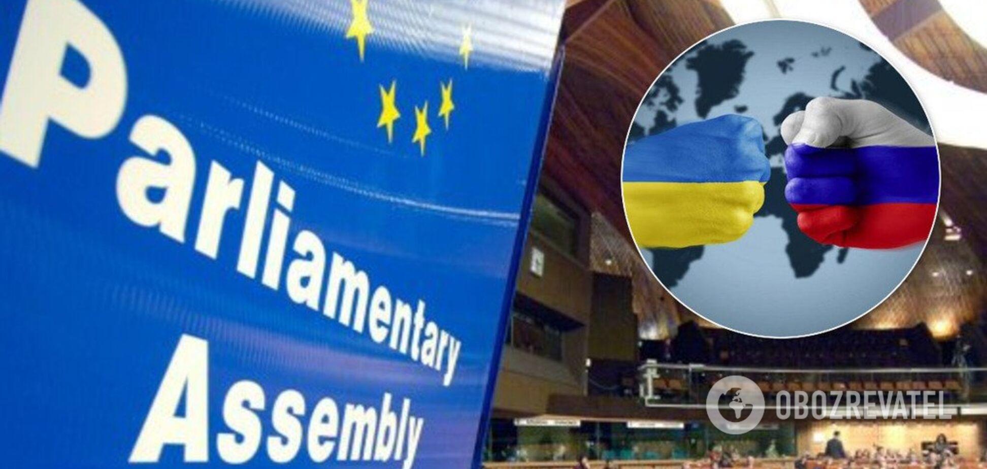 Європа хоче залишити Росію в ПАРЄ, незважаючи на анексію Криму
