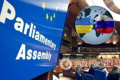 Україна офіційно відмовилася від участі в ПАРЄ