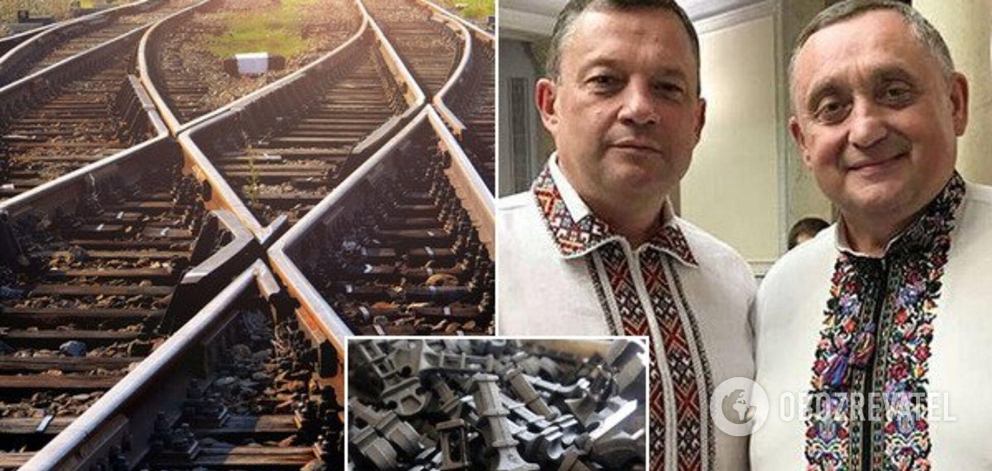 'Чорний понеділок' для Дубневичів: голова 'Укрзалізниці' заявив про масштабну корупцію