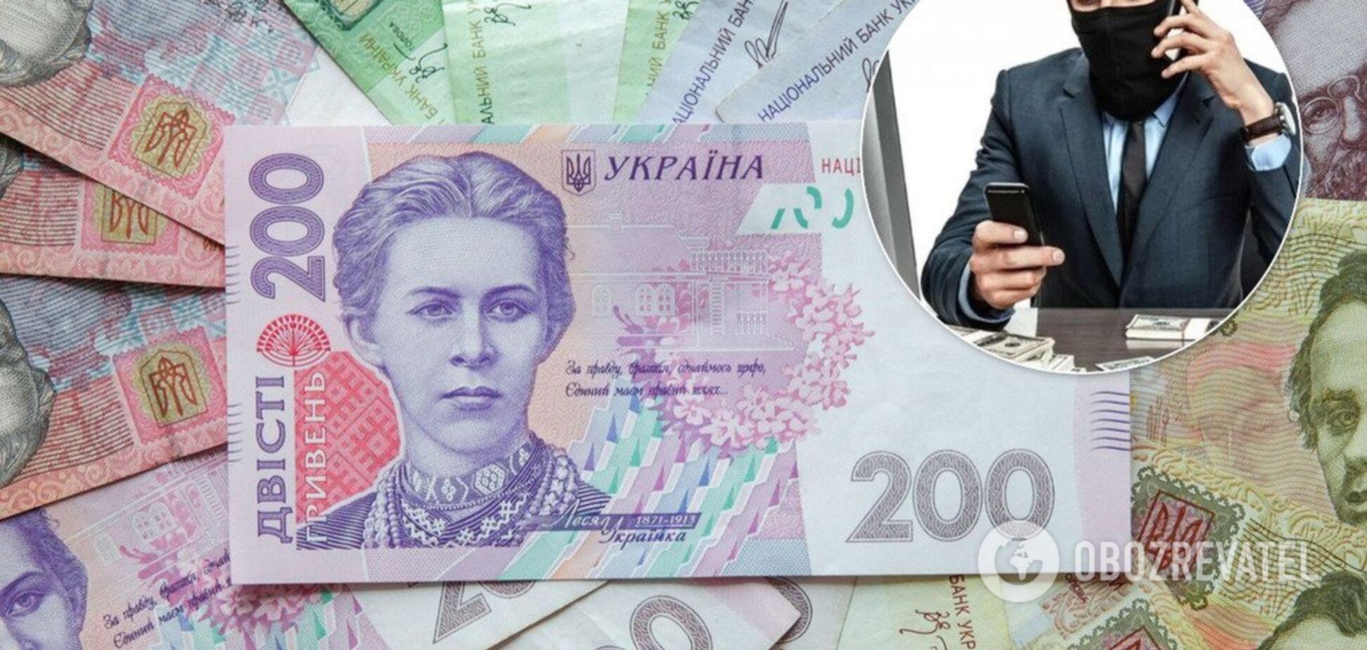 'Двоповерхова афера' з кредитами: українців попередили про нову небезпеку