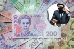 'Двухэтажная афера' с кредитами: украинцев предупредили о новой опасности