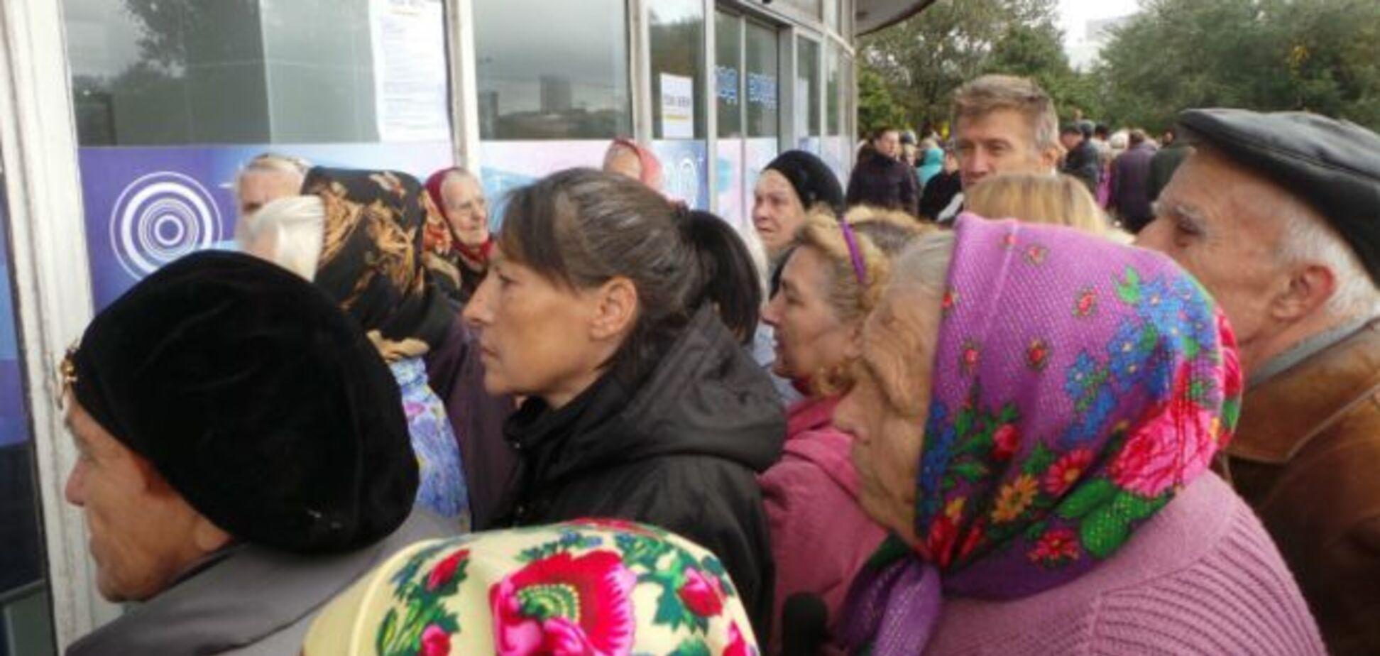 Пенсионеров 'ДНР' лишат пенсии