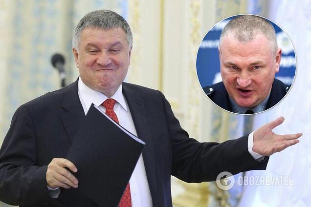 Аваков и Князев
