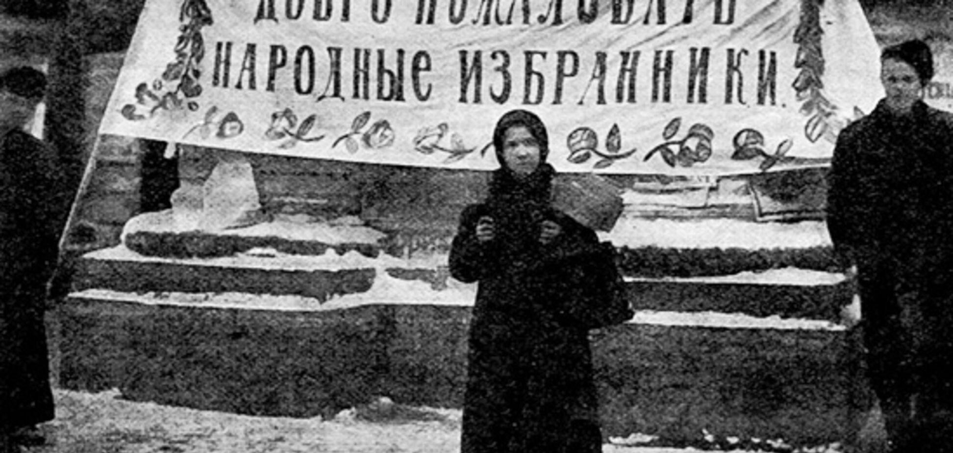 Народ прозревает: пять обещаний 'СН', взятые у большевиков