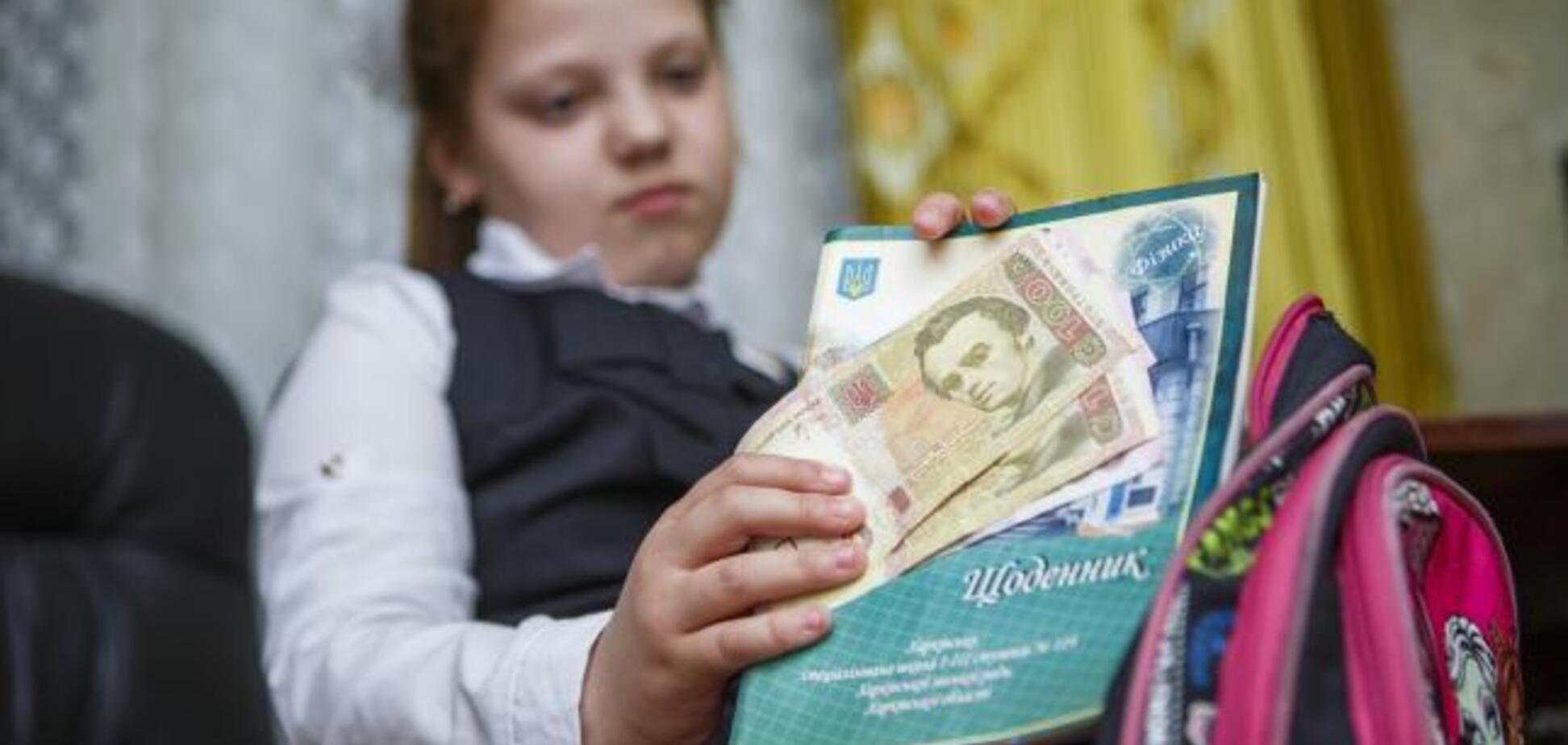 Поборы в школе: родители со всех регионов Украины заявили о вымогательстве денег