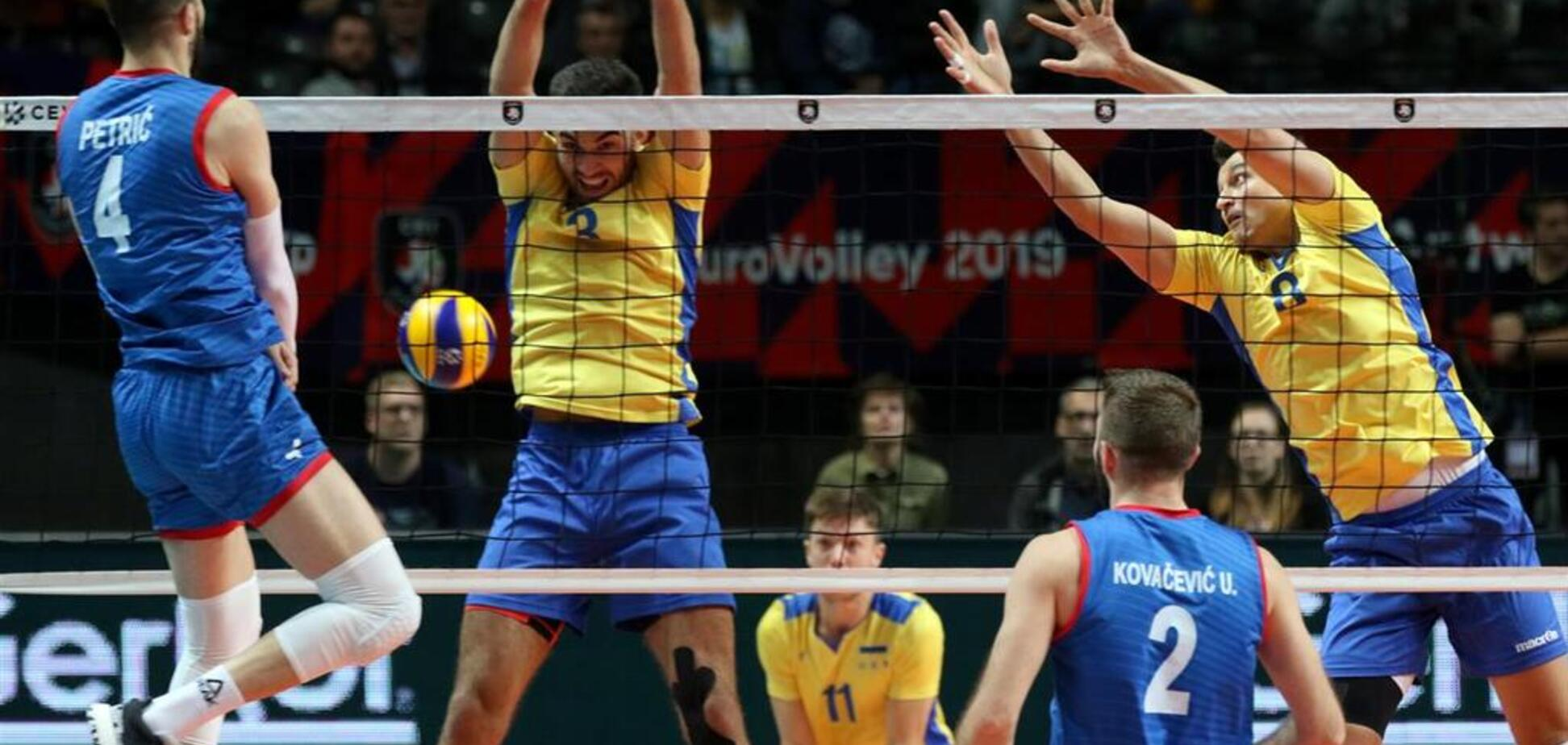 Збірна України драматично програла в історичному матчі на ЧЄ з волейболу-2019