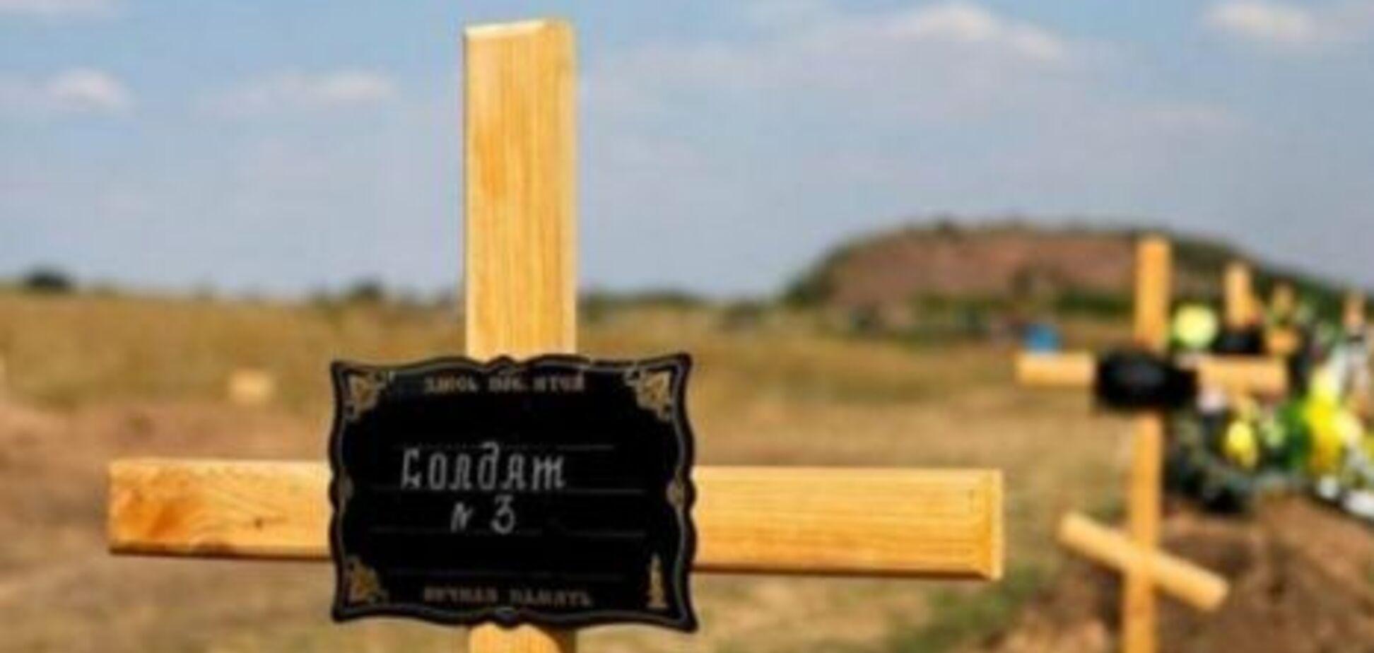 Росіяни гинуть на Донбасі