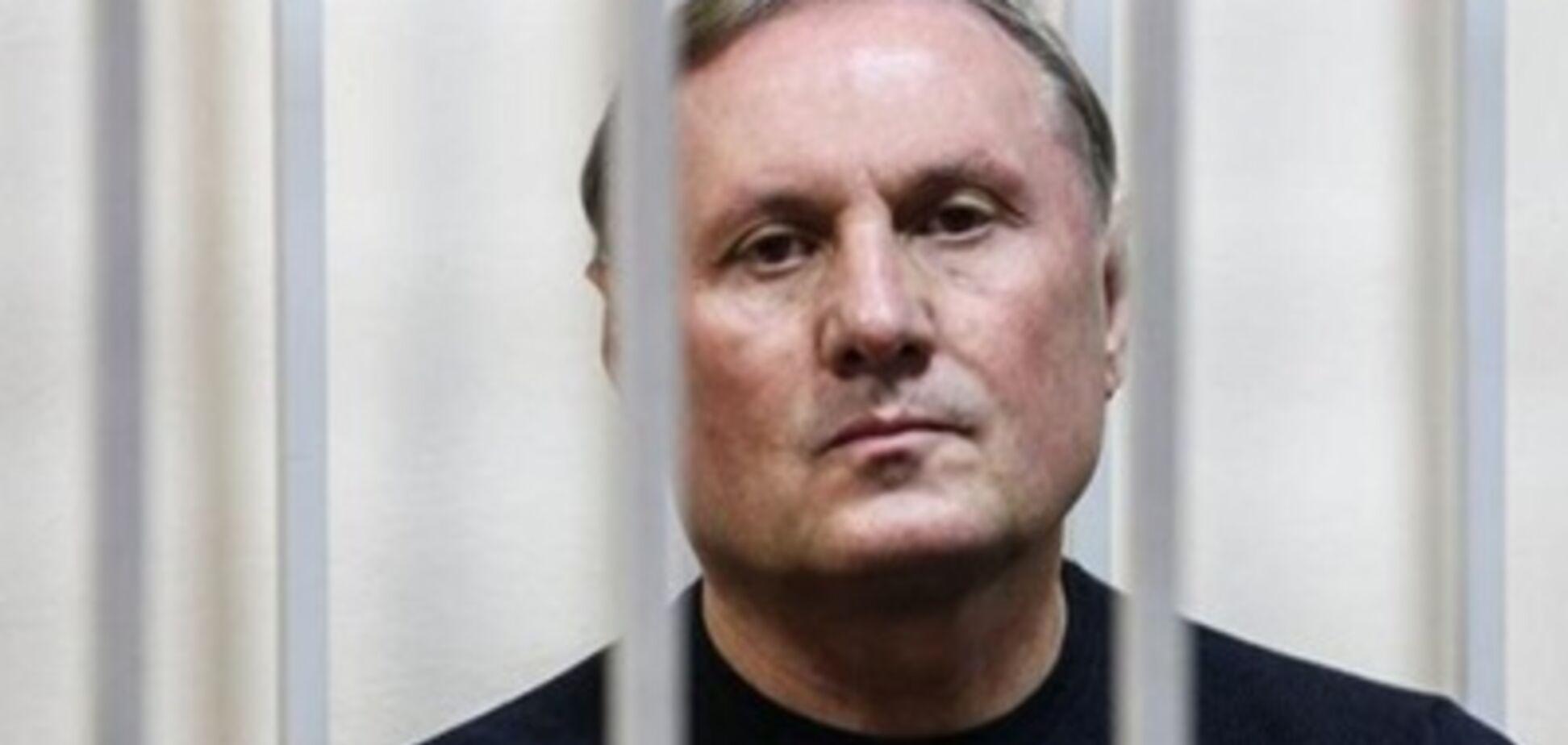 Рассмотрение дела Ефремова Высшим антикоррупционным судом: выяснились новые подробности
