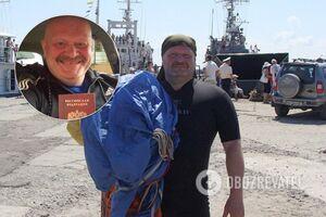 Предатель Украины Дорогокупец получил паспорт Путина