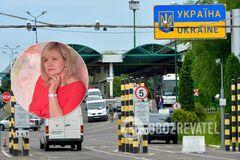 Скандал з ексдружиною Князєва: ДБР взялося за митників