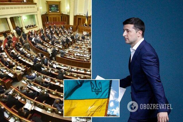 """Законопроект об уменьшении давления на бизнес ранее поддержали депутаты от фракции """"Слуга народа"""""""