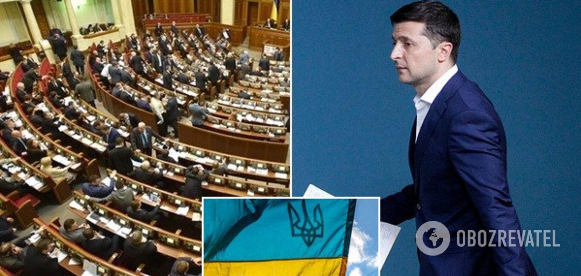 В Украине снизят давление на бизнес: опубликован закон