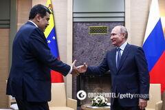 Мадуро прилетів 'на поклон' до Путіна