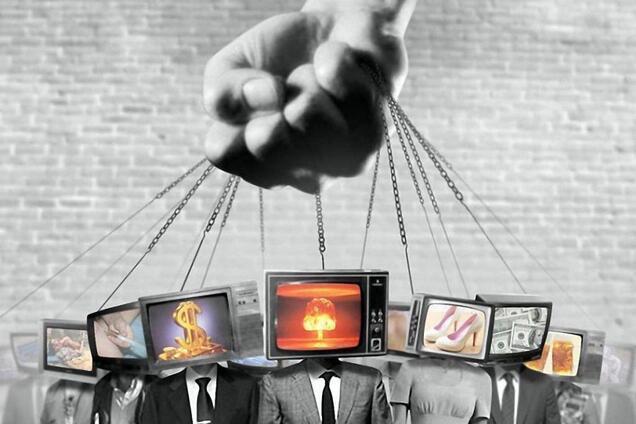 Інформаційна війна