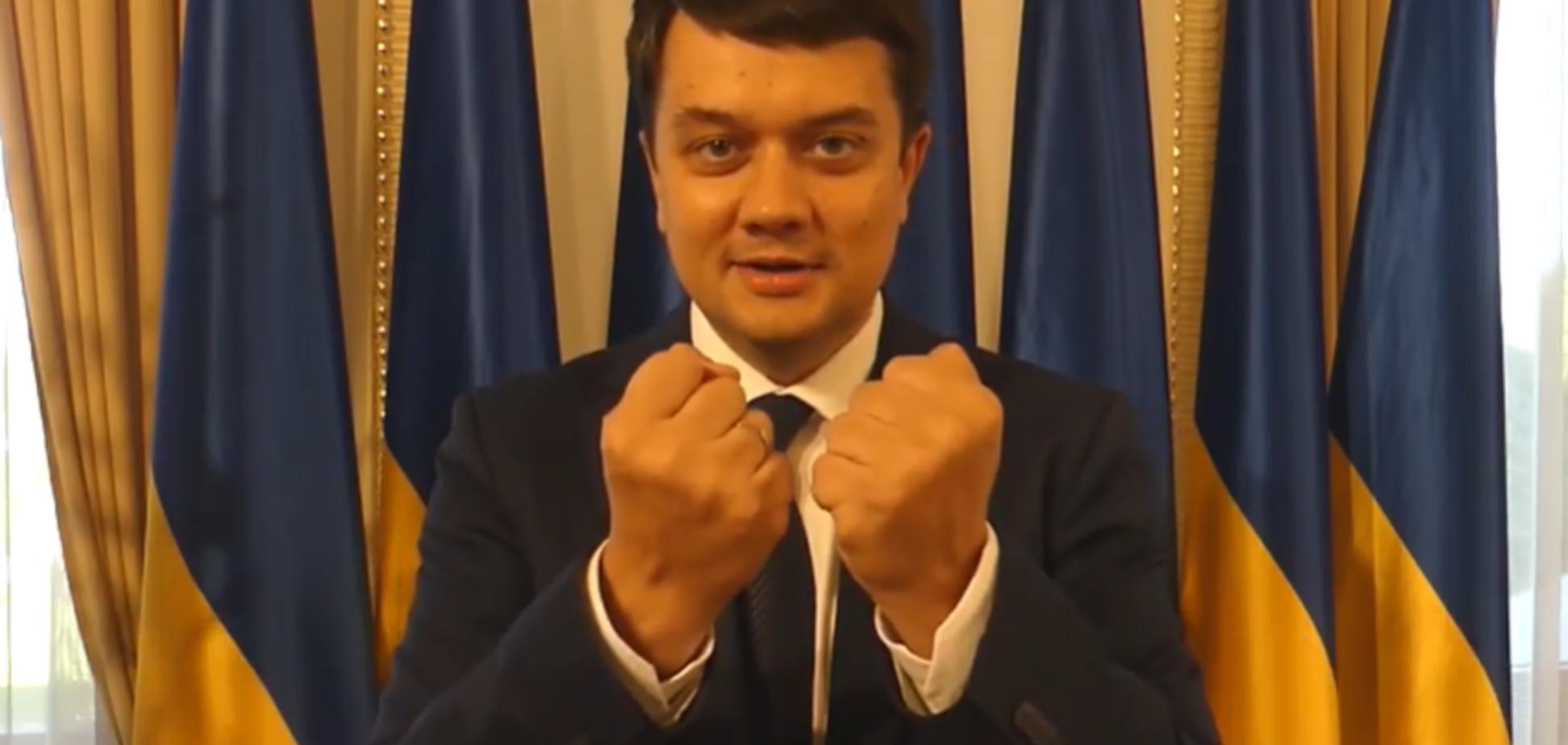 Разумков и министры записали необычные видеообращения: опубликованы ролики