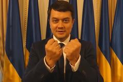 'Повертаючись до червоних ліній': Разумков зробив заяву про 'особливий статус' Донбасу