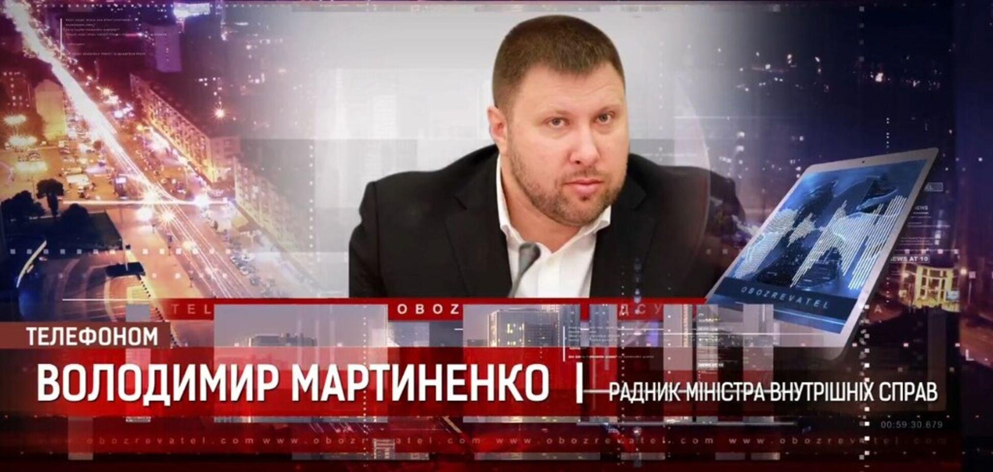 Внезапная отставка главы Нацполиции: у Авакова высказались о скандале с экс-женой Князева
