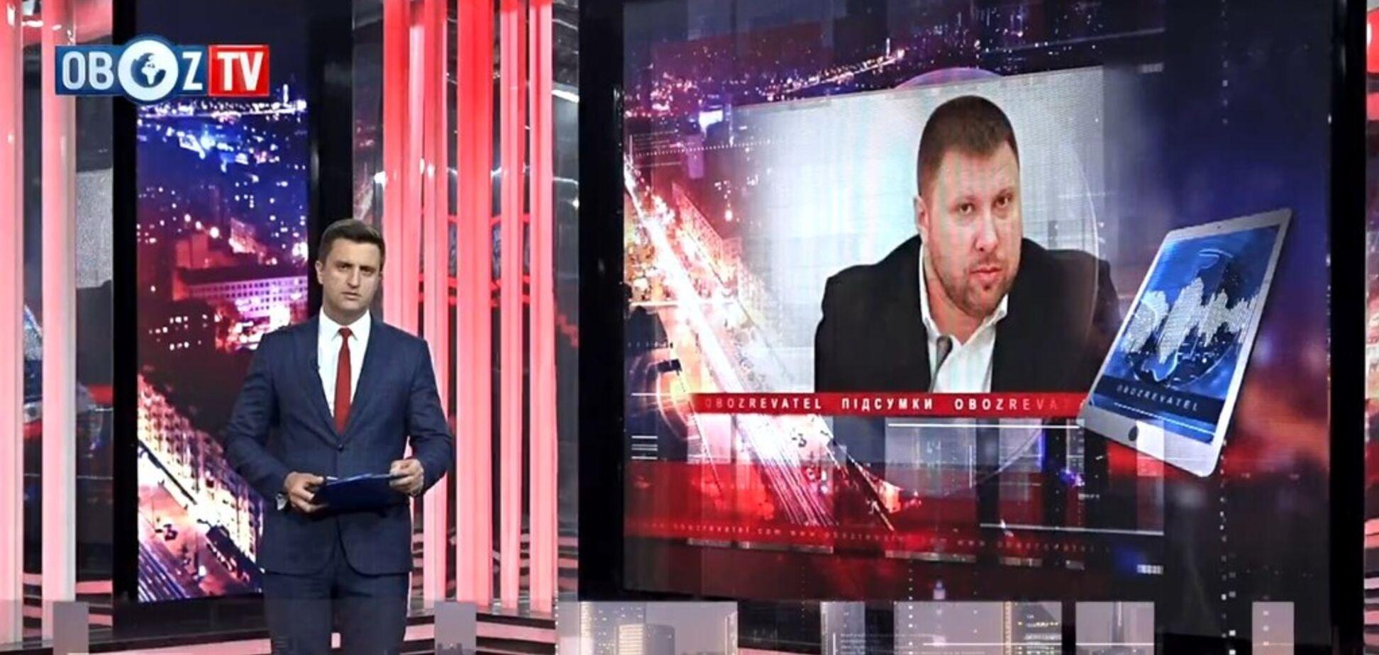 'Через городи у жіночій сукні': у МВС розповіли, як зустрінуть Януковича в Україні