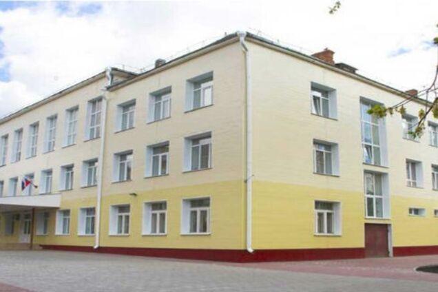 Школа у РФ