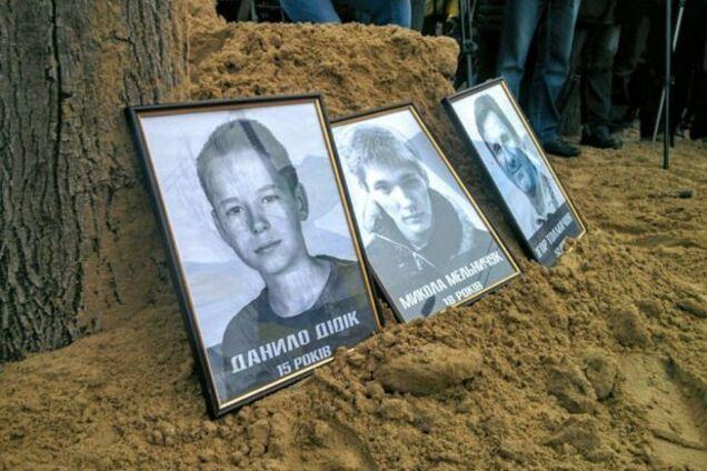 Жертви теракту у Харкові