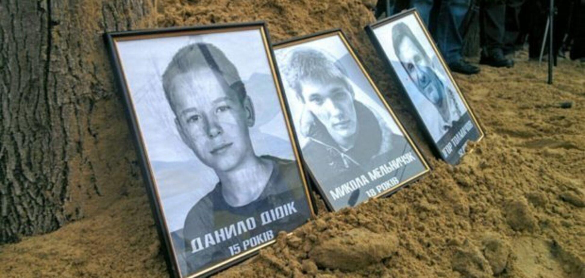 Жертвы теракта в Харькове