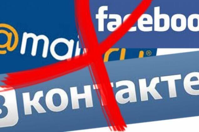 В Україні закритий доступ до російських соцмреж