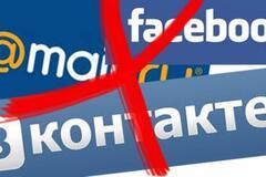 В Украине закрыт доступ к российским соцсетям