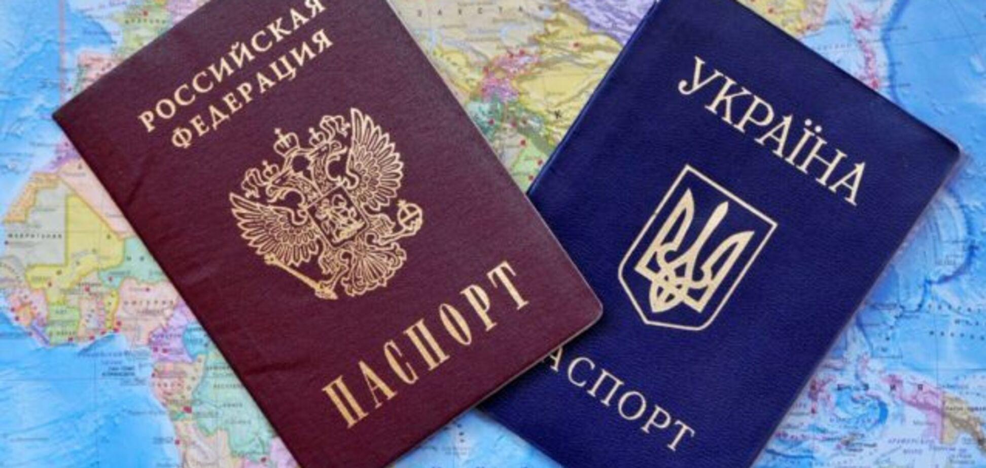 Цена российского паспорта: в 'ДНР' скоро снимут 'розовые очки'