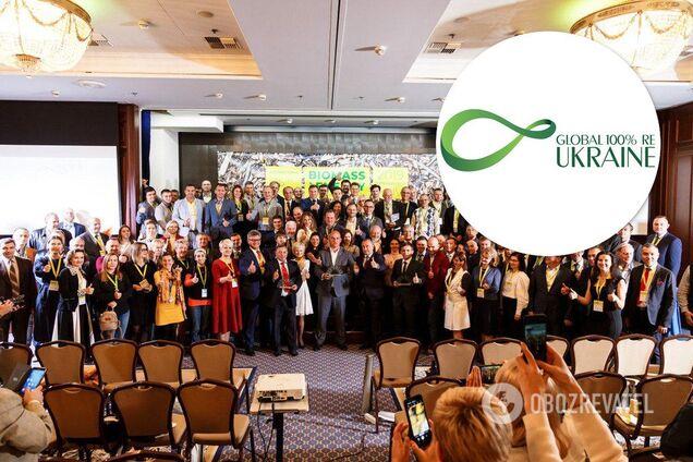 Громадське об'єднання Global 100 RE UKRAINE
