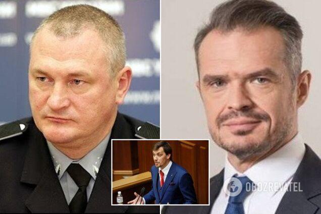 Гончарук уволил топ-чиновников