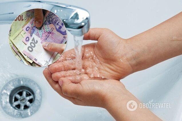 Подорожание воды