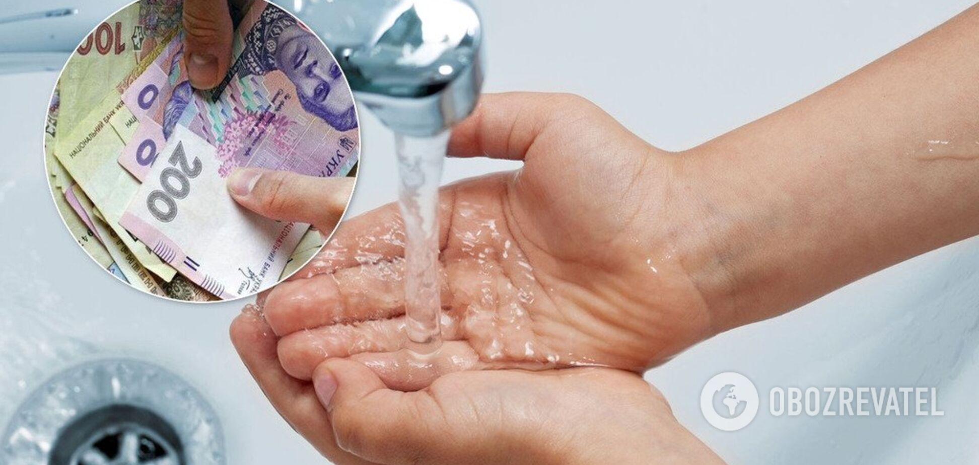 В Днепре снова дорожает вода: опубликованы новые тарифы